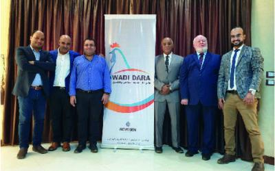 WADI DARA COMPANY, NOVOGEN NEW DISTRIBUTOR IN EGYPT